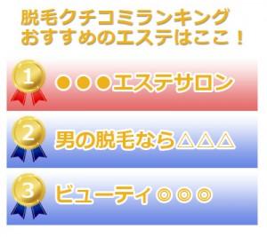 0128_ranking
