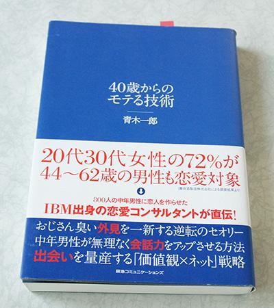 0521book_2