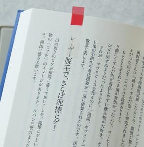 0521book_3