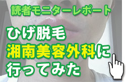 banner_side03