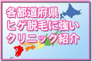 banner-japan