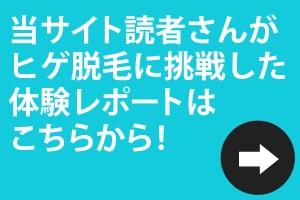banner_Monitor