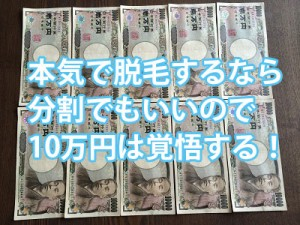 10man-yen