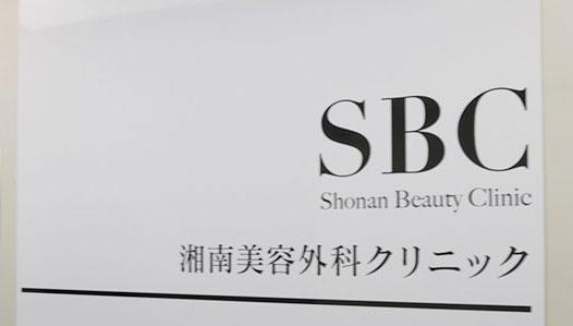 sbc_02