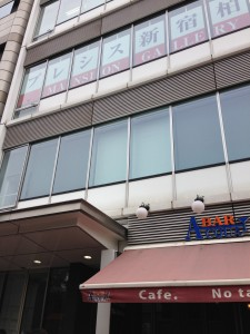 ★写真3★湘南美容外科新宿レーザー院の外観